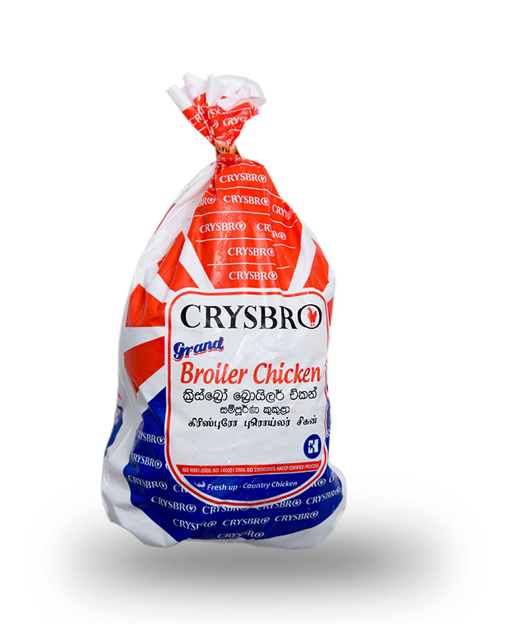 products 0026 Broiler Chicken
